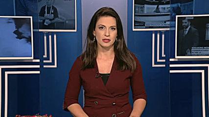Централна обедна емисия новини – 13.00ч. 13.12.2019