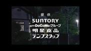 [бг субс] Hotaru No Hikari Еп.1 Част 3