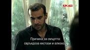 Интернатът Черната лагуна 2 сезон 1 епизод 1 част