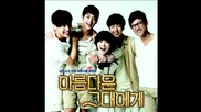 Бг Превод ~ J - Min - Stand Up [ To The Beautiful You Ost ]
