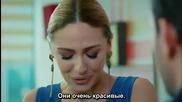 Любовта на Дефне - еп.34 (rus subs - Defne'nin aşkı 2015-2016)
