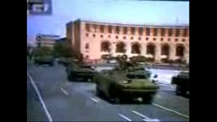 Арменската Армия