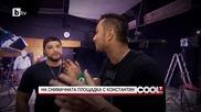 Константин - Coolt - 28.03.2015