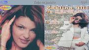 Zaklina Ilic - Zelja na jastuku (bg sub)