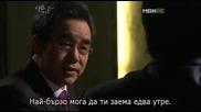 [easternspirit] Купува ли се любовта (2012) E16-1
