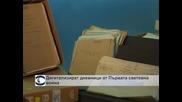 Дигитализират дневници от Първата световна война