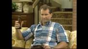 Ал Бънди - Бащата психопат Bg Субтитри! Смях!!!