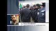 Разделение сред протестиращите по темата дали да продължат с мирните протести