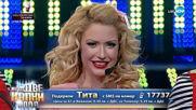 Тита като Christina Aguilera - ''Candyman'' | Като две капки вода