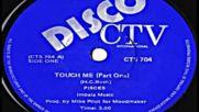 Pisces - Touch Me(rare disco 1977)