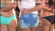 Якo Гръцко ~ Dj Simos Xristos Galanos Dose Tin Kardia Sou ~ - Youtube