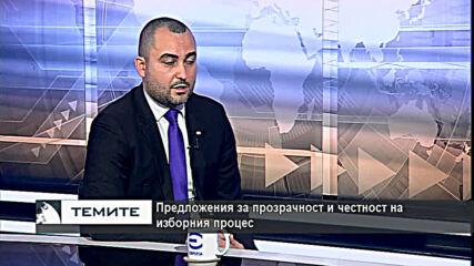 Позицията на ГЕРБ за датата на изборите и начина за тяхното провеждане
