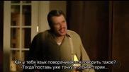 Далва и Еривелту - 4 еп. (dalva e herivelto - rus subs)