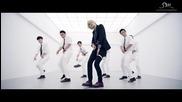 + Превод Taemin - Danger • 2014