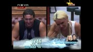 Big Brother Family 13.05.10 (част 3)