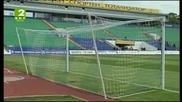 Знаете ли,че…: Софийските стадиони /поредица на бнт/