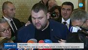 Делян Пеевски остава в Народното събрание, отказва за ЕП