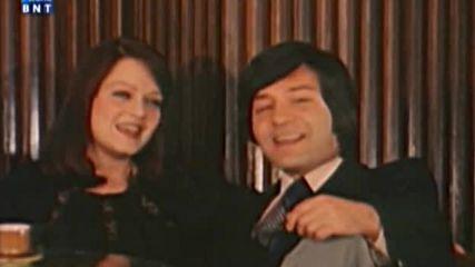 Богдана Карадочева и Емил Димитров - Има любов 1980