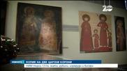 Историческият музей търси 1,5 кг. злато, рубини, изумруди и бисери