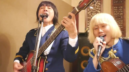 """Японци изпълняват """" Брала мома къпини"""""""