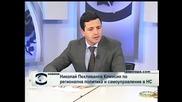 Домоуправителите трябва да са обучени за кандидатстване за евросредства за саниране на жилище