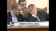 """""""EUObserver"""": Криза и избори очаква България през 2011 г."""