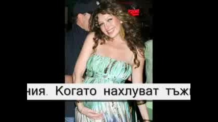 Thalia - No Me Ensenaste (Превод)