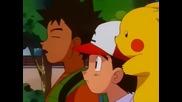 Pokémon: Master Quest Епизод 35 Бг Аудио