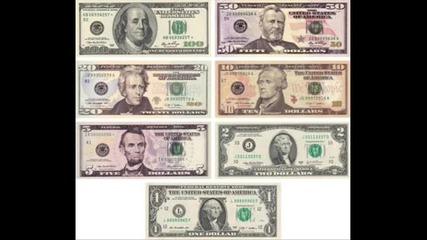 доларите падат от небето