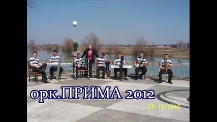 орк. Прима - Хей ръчички 2012