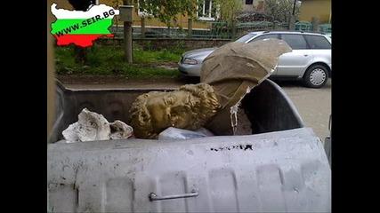 Българска Му Работа