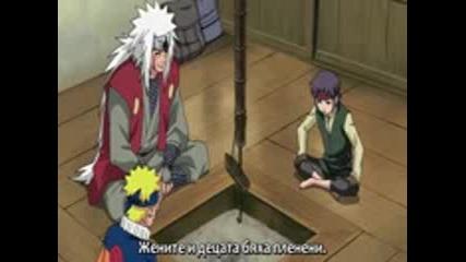 Naruto Shippuuden - 187 Еп (с бг субс)