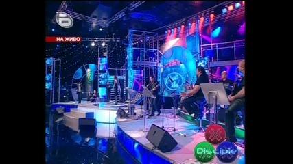 Music Idol 2 Ана Ако Те Няма Песен На Глория Голям Концерт Поп-Фолк 31.03.2008 High-Quality