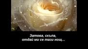 Ричард Маркс И Лара Фабиан - Отдай Ми Се