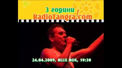 Radio Tangra Mega Rock 3