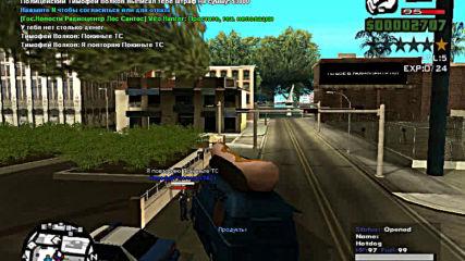 Gta San Andreas Roleplay Server#1 Арестуват ни!