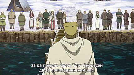 [ Bg Subs ] Vinland Saga - 02 [ Otaku Bg ]