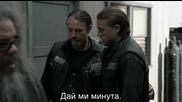 Синове на Aнархията S07 E05 /субтитри/