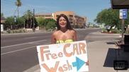 Безплатно миене на кола! ... Шега!