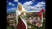 Мис България от Перник - Пълна Лудница / 22.01.2010 /