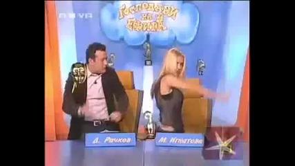 Мария Игнатова и Рачков се кълчат на Синан Сакич - Пием на екс