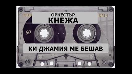 Ork Kneja - Nine nine