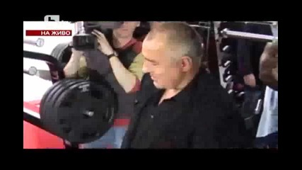Ronnie Coleman в България { Част 1 }