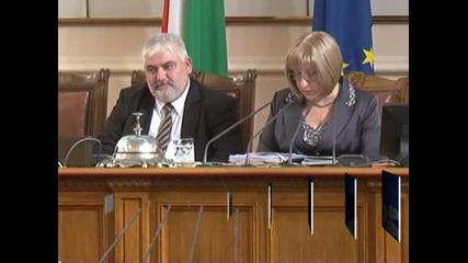 """Внасят в парламента проекторешение за даване на мандат за преговори за АЕЦ """"Белене"""""""