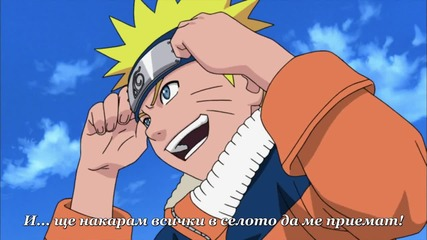 Naruto Shippuuden 371 [ Бг Субс ] Върховно Качество