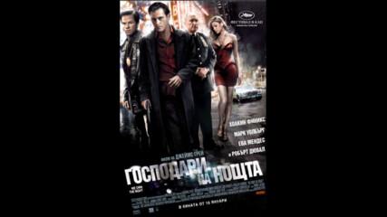 Господари на нощта (синхронен екип 2, дублаж по KINO NOVA на 13.06.2019 г.) (запис)