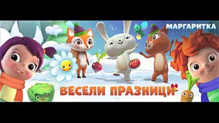 Над смълчаните полета - Михаела Филева и VenZy, вокална група Шоколадче