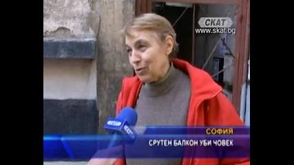 Sgrada v Sofiq ubi 4ovek