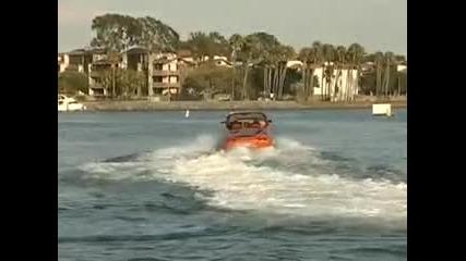Кола, лодка или какво...