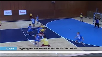Спорт Канал 0 - 11.03.2016 г.